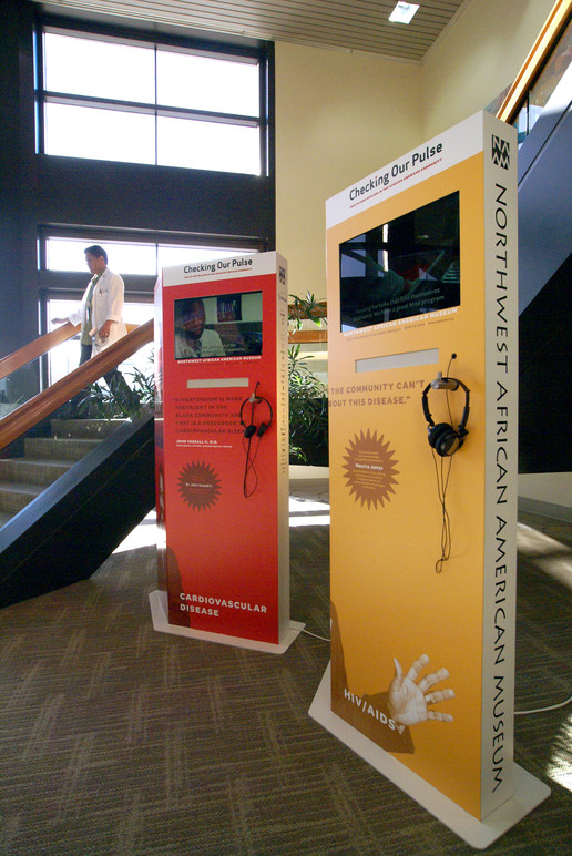 Exhibit satellite kiosk.