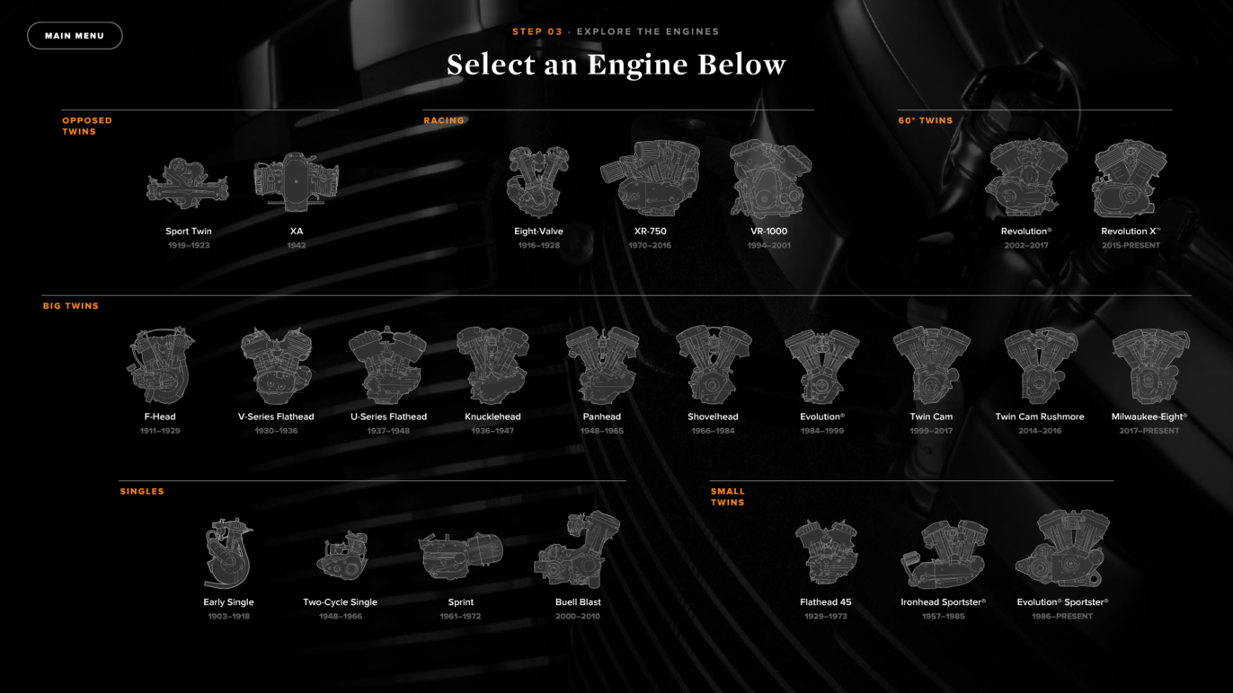 Engine Wall